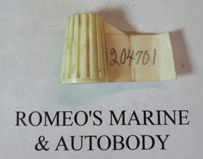 0204701-Carburator_Knob_OMC/BRP