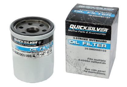 35-8M0065103 - 18-7914, Quicksilver, Mercury, Sierra