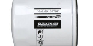 35-8M0154767_18-7879_quicksilver_sierra_mercury