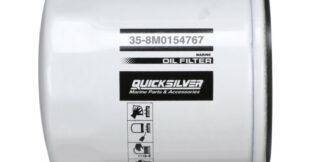 35-8M0154767_18-7879_quicksilver_sierra_mercury