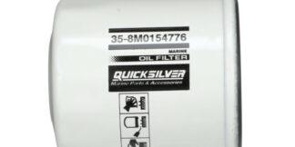 35-8M0154776_18-7911-1_quicksilver_sierra_yam