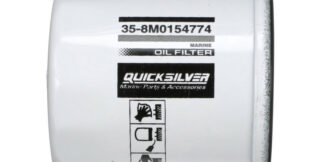 35-8M0154782_18-7897_sierra_mercury_quicksilver-1