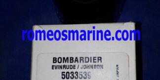 5033539_778886_18-7896_oil_filter_brp_omc